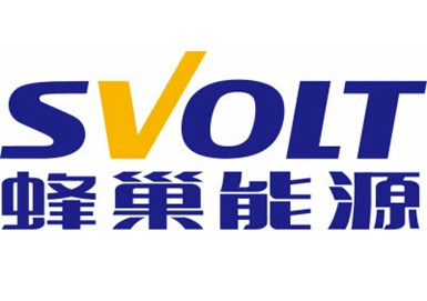 SVOLT Energy Technology Co. Ltd.